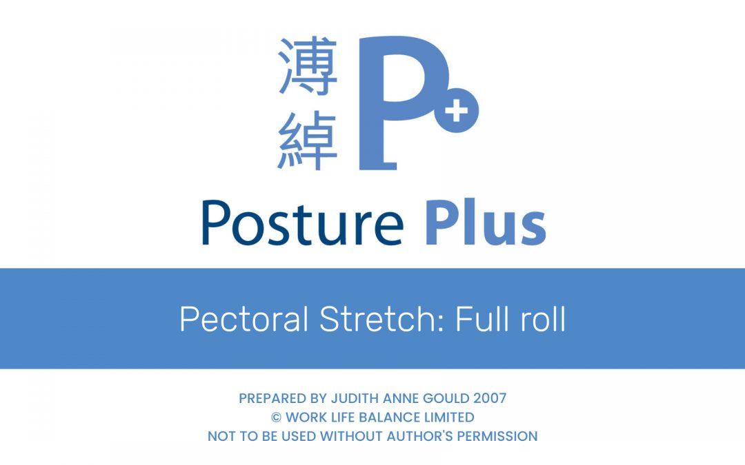 Pectoral stretch: full roll