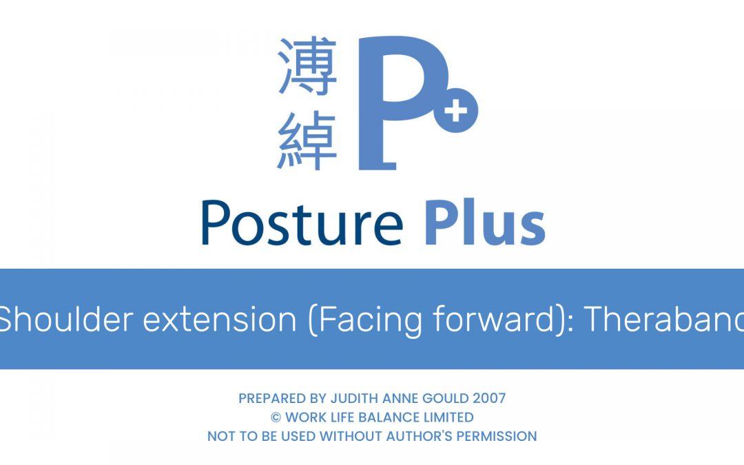Shoulder extension (Facing forward)
